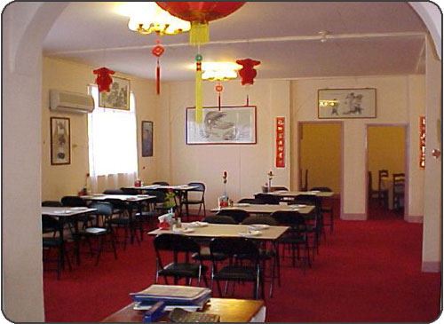 The inside of the China Star Restaurant. - Courtesy of www.fm